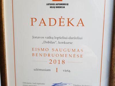 """Lopšelis - darželis """"Dobilas"""" tapo nugalėtoju respublikiniame konkurse """"Eismo saugumas bendruomenėse 2018"""""""